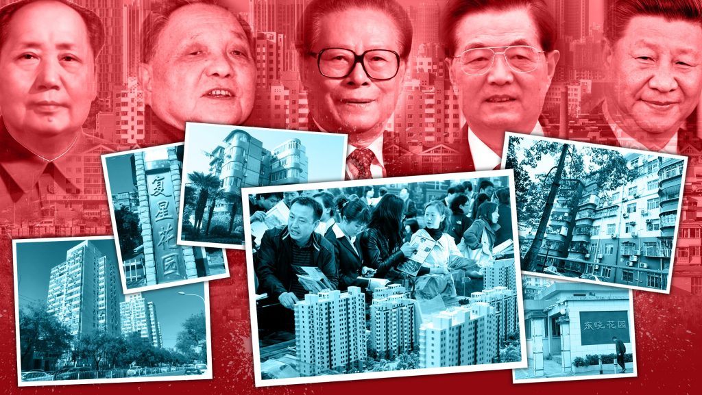 China is a big real estate market
